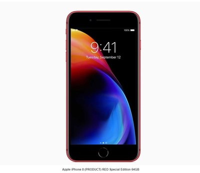 永興蘋果專賣店Apple iPhone 8 (PRODUCT) RED Special Edition 64GB