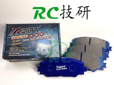 超藍隼來令片 賽車改裝競技版XSAT前 ALTIS 08-16Y VTTR RH BREMBO AP JBT FBK