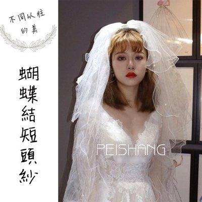 【鉛筆巴士】現貨 新娘頭紗 活潑短頭紗含髮梳 蝴蝶結 新娘秘書 自助婚紗 寫真攝影 白紗配件 髮飾 結婚H1705050