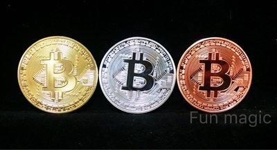 [fun magic] 比特幣 (額外送塑膠容器保護喔) 比特紀念幣 虛擬貨幣 bit coin bitcoin