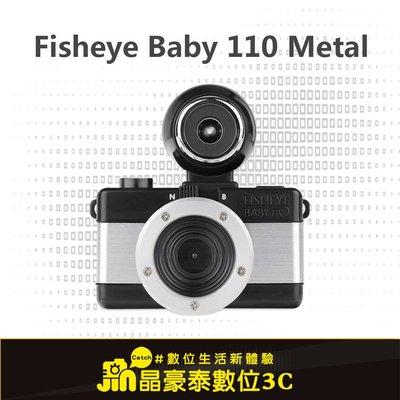 Lomography Fisheye Baby 110 金屬特別版 拍立得 晶豪野3C 專業攝影