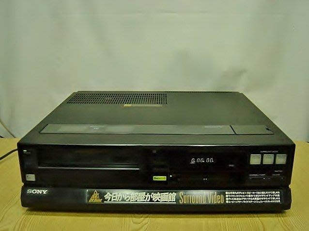 【小劉2手家電】畫面還滿清楚的日本製 SONY BETA HI-FI 錄放影機,SL-EX7型,壞機可修/抵!