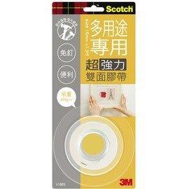 【優力文具】3M Scotch VHB超強力雙面膠帶-凹凸面專用12mm(V1203) 台中市