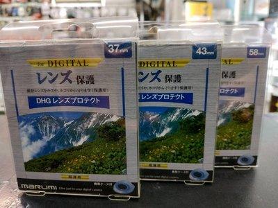 *兆華國際*新品特價出清 Marumi 日本製 DHG PROTECTOR 37mm 數位鍍膜保護鏡 非UV 含稅