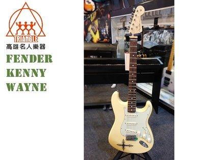【名人樂器】Fender Kenny Wayne Shepherd Stratocaster 肯尼簽名琴 十字架 電吉他