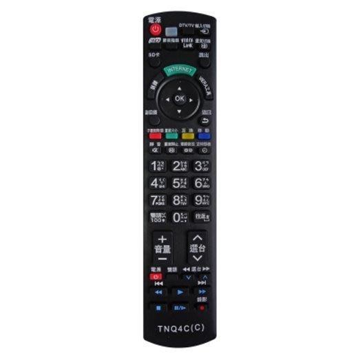 【野豬】全新 Panasonic 國際牌 液晶電視遙控器 搖控器 全系列適用 含數位電視 TNQ4C 免設定 中市可自取
