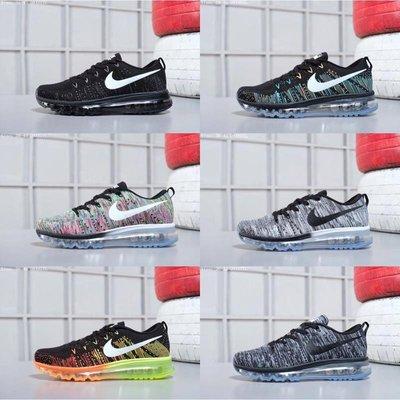 NikeNike跑步鞋 籃球鞋 慢跑鞋 訓練鞋 男鞋 球鞋運動鞋
