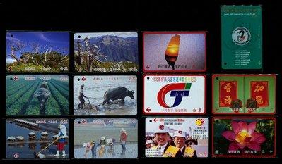 台北市公車票卡 共12張一起標 【C1130】