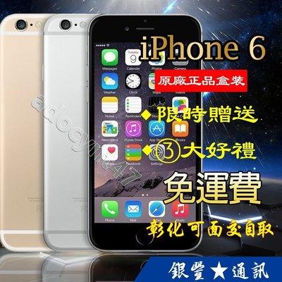 原廠盒裝 Apple iPhone6 plus 16G/64G/128G (送鋼化膜+空壓殼)5.5吋 i6+