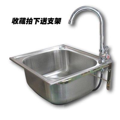 水槽洗菜盆不銹鋼水槽單槽帶支架掛墻式水槽掛式支架簡易水槽套裝洗菜洗手盆   全館免運