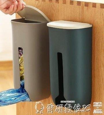 收納盒 垃圾袋收納盒神器裝放塑料袋收集器壁掛廚房方便袋子抽取式免打孔JSHG