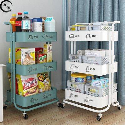 宜家同款置物架小推車廚房多層帶輪移動儲物架子新生兒月子收納架便攜載物