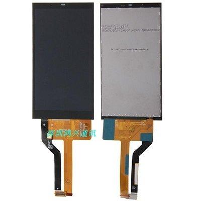 HTC Desire 530 650 626 液晶總成 螢幕總成 維修 螢幕破裂 觸控螢幕破裂更換 無法觸控 觸控不良