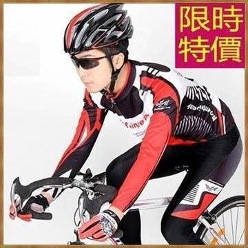 腳踏車衣車褲長袖套裝-透氣典型新款嚴選男單車服4色55u3[獨家進口][米蘭精品]