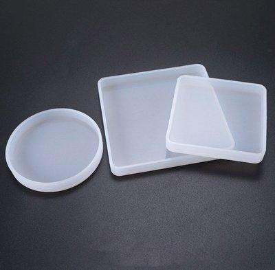 【光圈飾物所】杯墊 擺檯 底盤 矽膠模具 (水晶膠 UV膠 Epoxy 環氧樹脂)