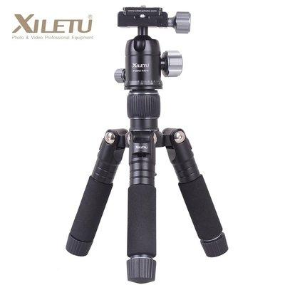 喜樂途 旅行便攜迷你桌面三角架 攝影微距支架相機微單反手機腳架 YTL