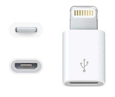 安卓 micro-usb 轉 蘋果 lightning 充電頭 iPad Air mini iPhone xr xs 8