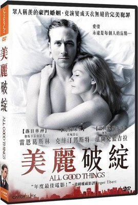 ⊕Rain65⊕正版DVD【美麗破綻】-樂來越愛你-雷恩葛斯林*伊莉莎白小鎮-克絲汀鄧斯特(直購價)