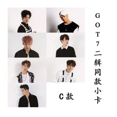 【首爾小情歌】GOT7 二輯 HARD CARRY 同款 專輯小卡 #C款
