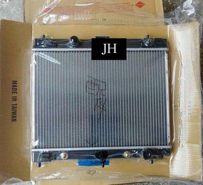 豐田TOYOTA 小鴨YARIS 1.5 06-2012 雙排水箱 MIT CRI全新特價2000元