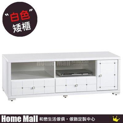 HOME MALL~米森鑽飾純白5尺矮電視櫃 $3800 (雙北市免運)7F