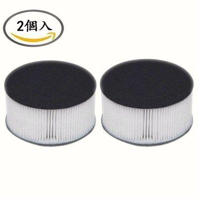 現貨在台日本原裝 IRIS OHYAMA 除蟎 被褥 吸塵器 IC-FAC2 配件 排氣濾網 排氣盒