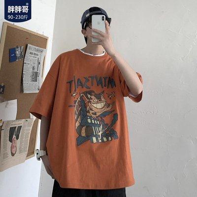 RISE潮牌男裝~短袖t恤男潮牌夏季ins寬松大碼胖子半袖香港情侶裝體恤男裝上衣服