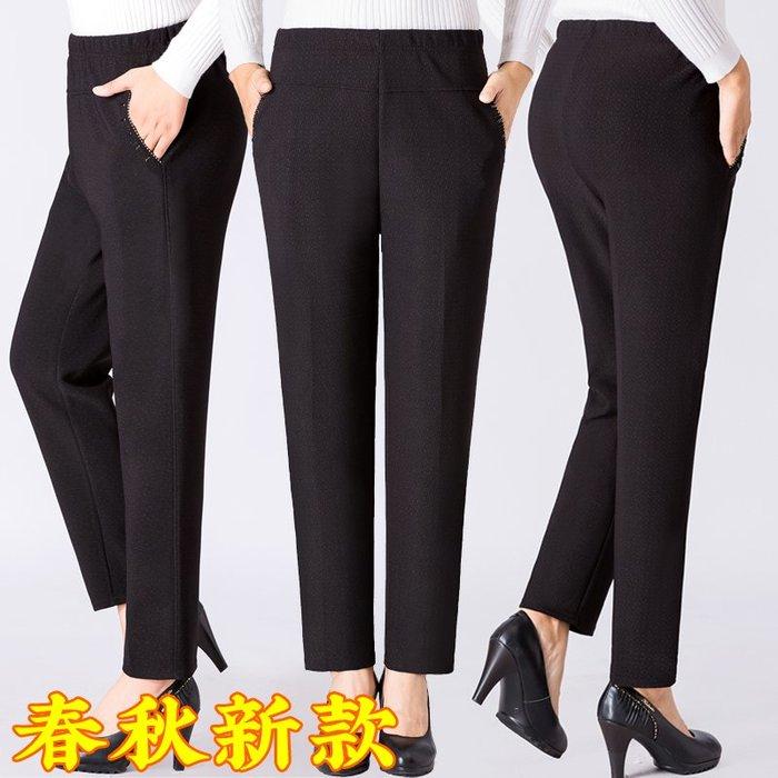 中老年人褲子女春秋薄款加肥大碼奶奶媽媽褲鬆緊直筒高腰休閒褲
