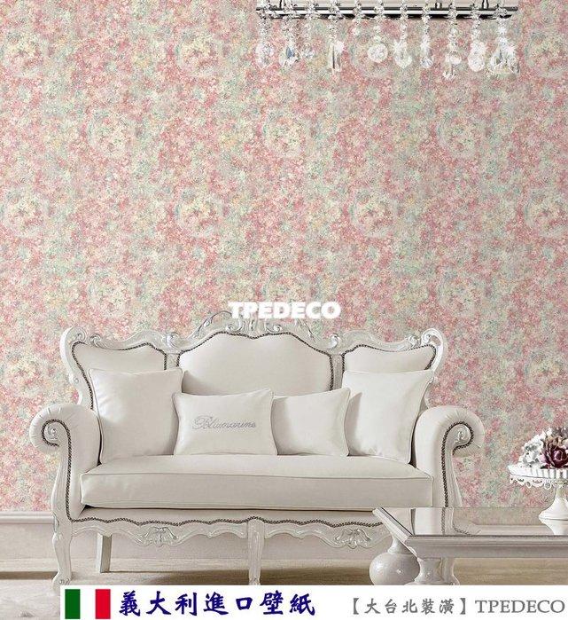 【大台北裝潢】義大利進口壁紙BM* 質感花朵壓紋(6色) 每支4500元(兩坪裝)
