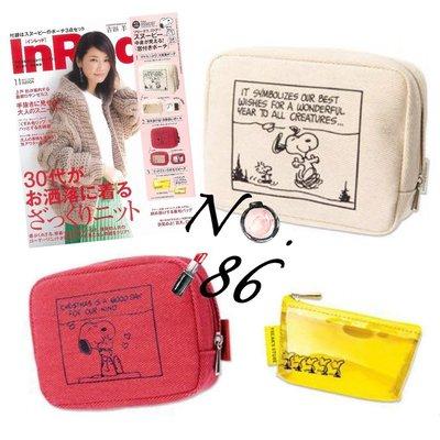 NO.186【日雜附錄 In Red附錄 FREAK`S STORE×SNOOPY史努比聯名/透明視窗小物包3件組】