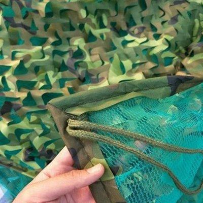 #熱銷#防航拍迷彩網偽裝網叢林綠化網遮光網遮擋防偽網戶外迷彩遮陽網布