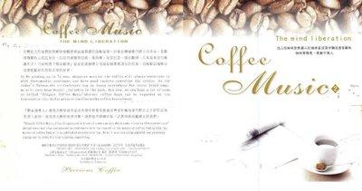 妙蓮華 CK-6213 咖啡音樂-2
