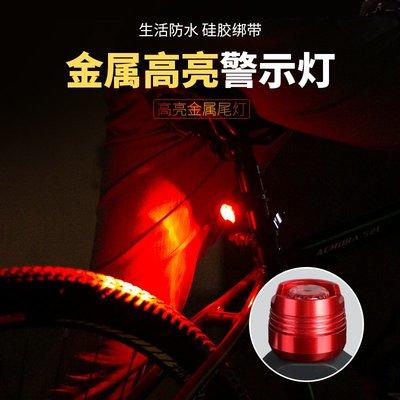 @西西小鋪自行車尾燈夜間閃爍青蛙燈山地車爆閃警示閃光平衡車童車裝飾燈