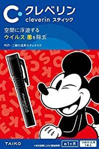 日本加護靈 隨身筆型加護  加護靈 CLEVERIN   隨身 筆型  米奇
