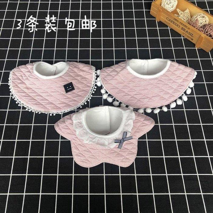 寶寶圍嘴嬰兒純棉防水口水巾新生兒圓形造型夾棉加厚圍兜春秋冬季