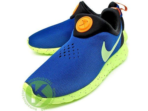 台灣未發售 NIKE ROSHERUN SLIP ON CITY QS 藍黃 巴西 世足賽 懶人鞋 669518-400
