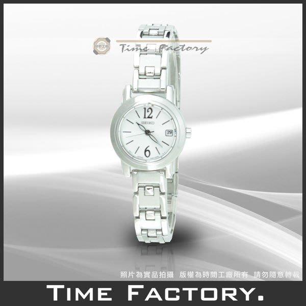 【時間工廠】全新原廠正品 SEIKO 極簡腕錶 清倉特賣 SXDC67P1