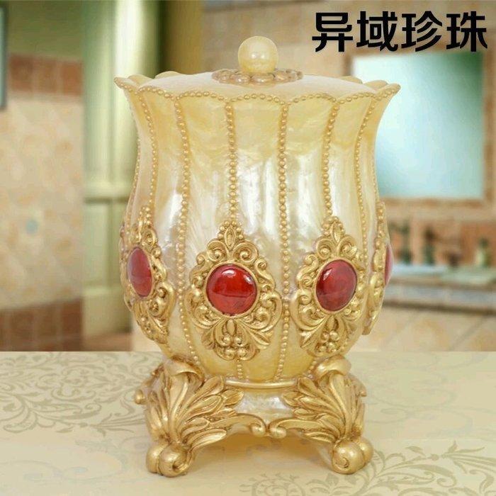 粉紅玫瑰精品屋~歐式奢華古典異域珍珠收納桶 垃圾桶~