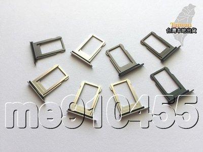 iPhone X 卡托 蘋果 IPX 卡座 卡槽 SIM卡托  銀色 太空灰 卡托 SIM卡座 有現貨