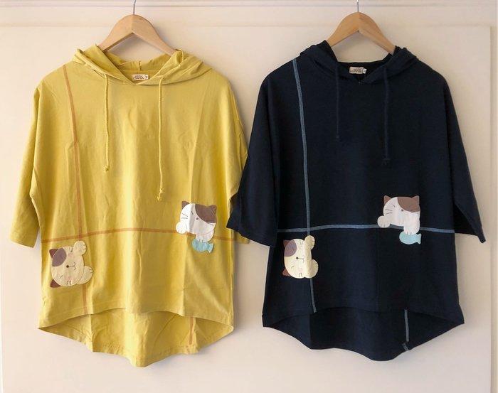 日本卡拉貓~Gonpon醬連帽七分袖上衣 M