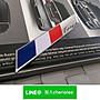 法國旗 FRANCE 鋁合金貼標 VESPA 偉士牌 primavera sprint 125 150 ie