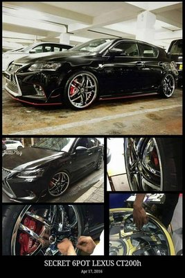 Secret鍛造卡鉗 Lexus/凌志 IS GS ES SC LS CT RX全車系