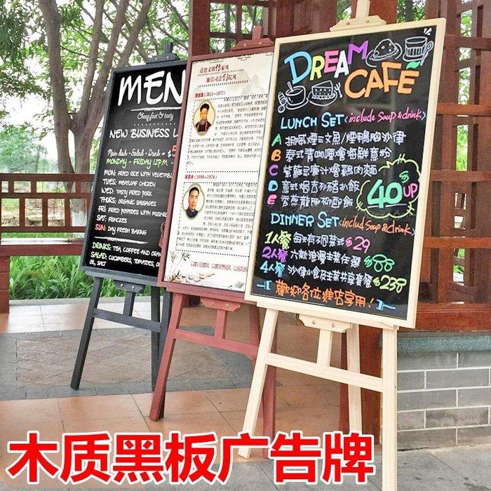 聚吉小屋 #下標聯繫客服改價歐式木質黑板廣告牌展示架展示牌立牌信息海報宣傳板支架立式升降