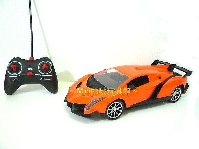 1/16 1:16 充電版-仿真外型毒藥藍寶堅尼遙控車 遙控開門跑車~橘色