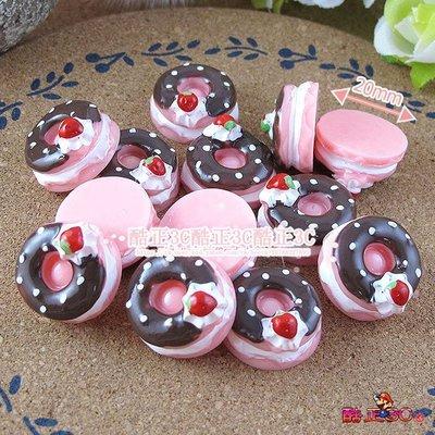 【酷正3C】袖珍屋擺飾 仿真奶油手機美容DIY 食玩點心 飾品配件10元/個 Z009[#17]巧克力醬甜甜圈