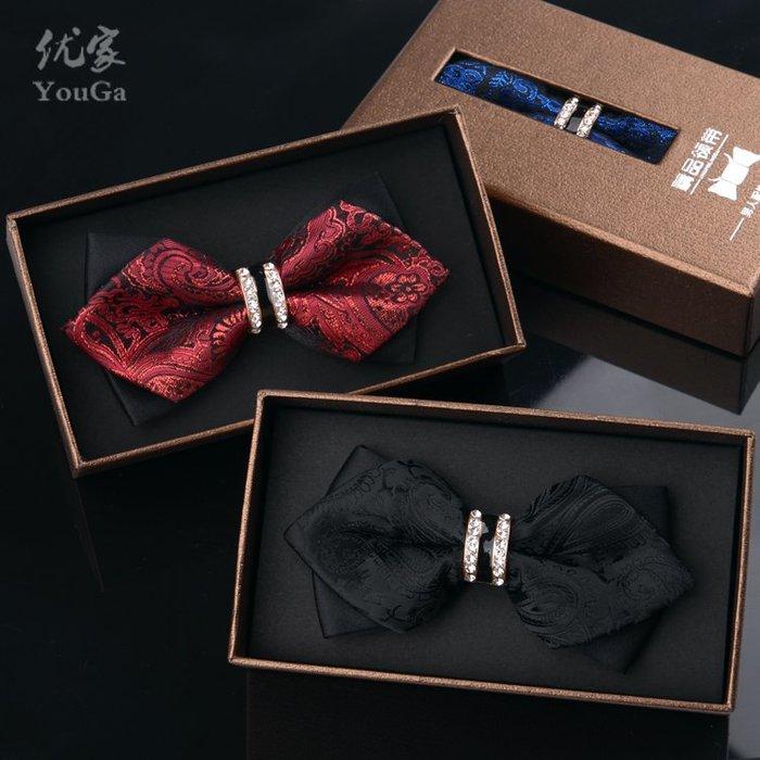 男士領結新郎伴郎正裝結婚英倫酒紅色黑色鉆尖角蝴蝶結禮盒裝