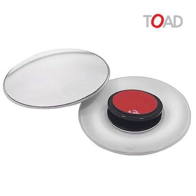 車資樂㊣汽車用品【0434】韓國TOAD 黏貼座式可調角度超廣角安全行車輔助鏡(圓形直徑60mm) 2入
