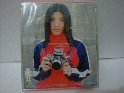 【銅板交易】二手原版CD♥蘇慧倫…YELLOW SUBMARINE