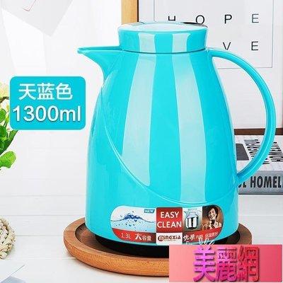 保溫水壺家用玻璃內膽保溫瓶歐式熱水瓶大...
