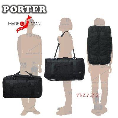 巴斯 日標PORTER屋-預購 PORTER BOOTH PACK 3way(L) 行李袋 853-07994